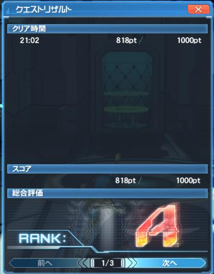 143300