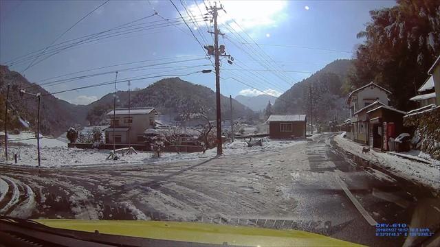 雪の英彦山へ-8 ワンちゃん