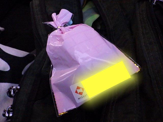 バレンタインチョコレート-2
