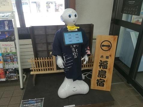 8 待合室のロボット