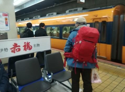 12 近鉄特急に乗車