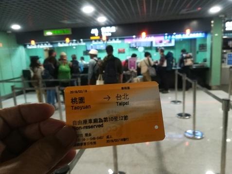 10 高鐵の切符