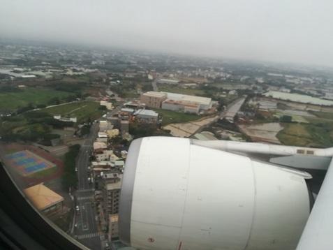 0 桃園国際空港着陸寸前