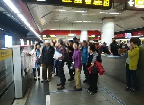 1 MRTに乗って夕食へ