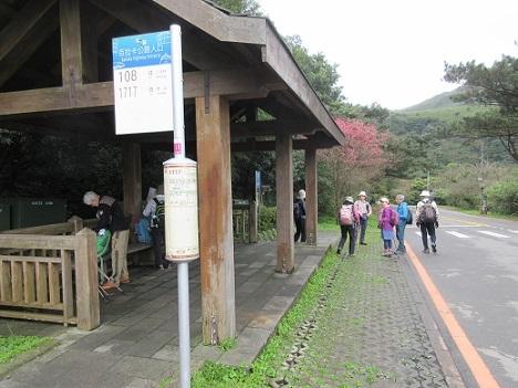 10 百拉卡公路入口站(站)