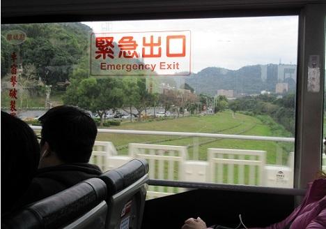 6 陽明山国家公園へ向かうバスの車窓