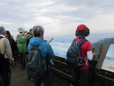 27 展望デッキから台北市内を望む