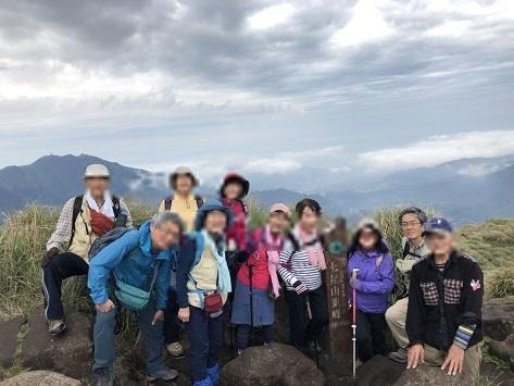 4 七星山の東峰 集合写真