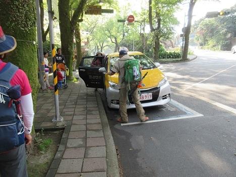19 陽明山国家公園・総站 疲労組はタクシー利用