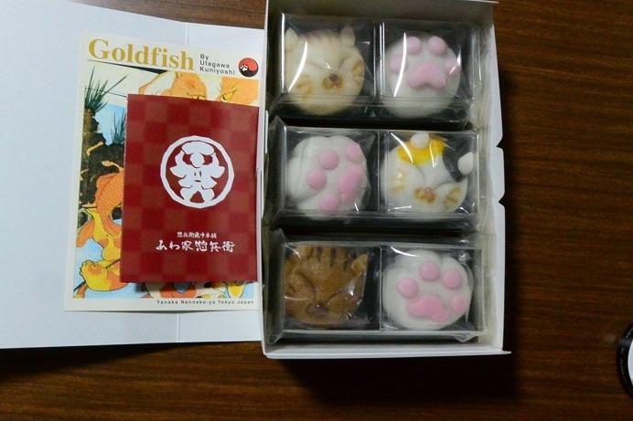 18猫まんじゅう_2364a