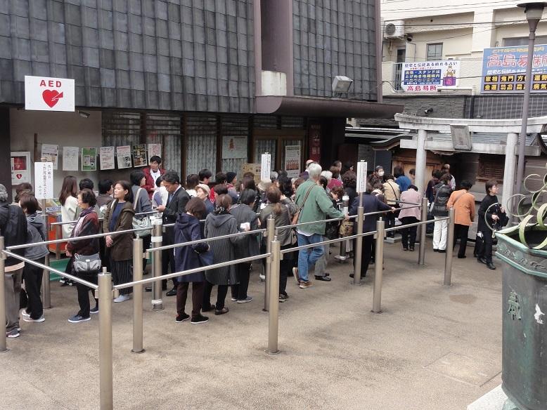 18トゲヌキ地蔵行列8979a