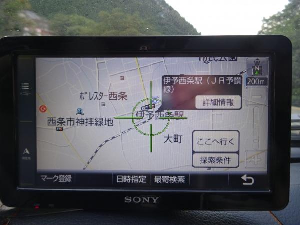 DSC04303.jpg
