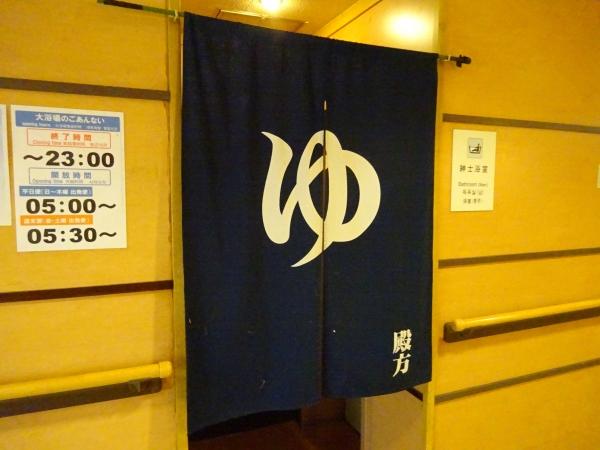 DSC04813.jpg