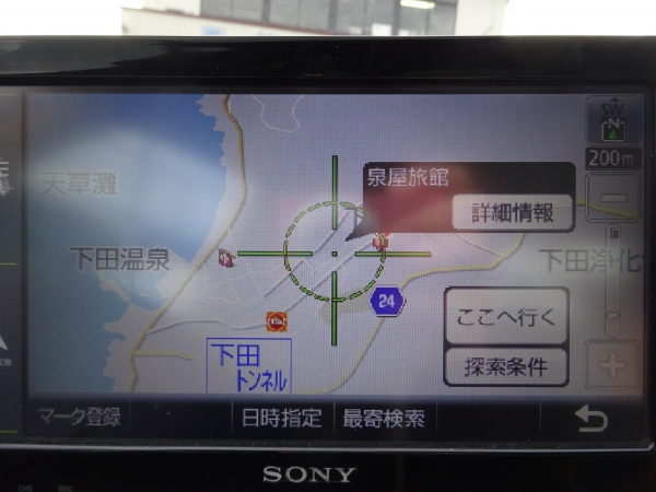 DSC05035.jpg