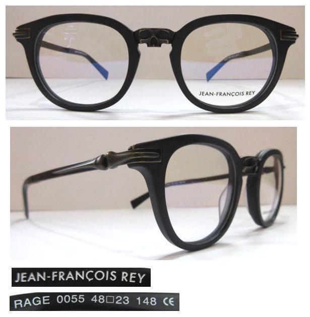 jean francois rage0055 1