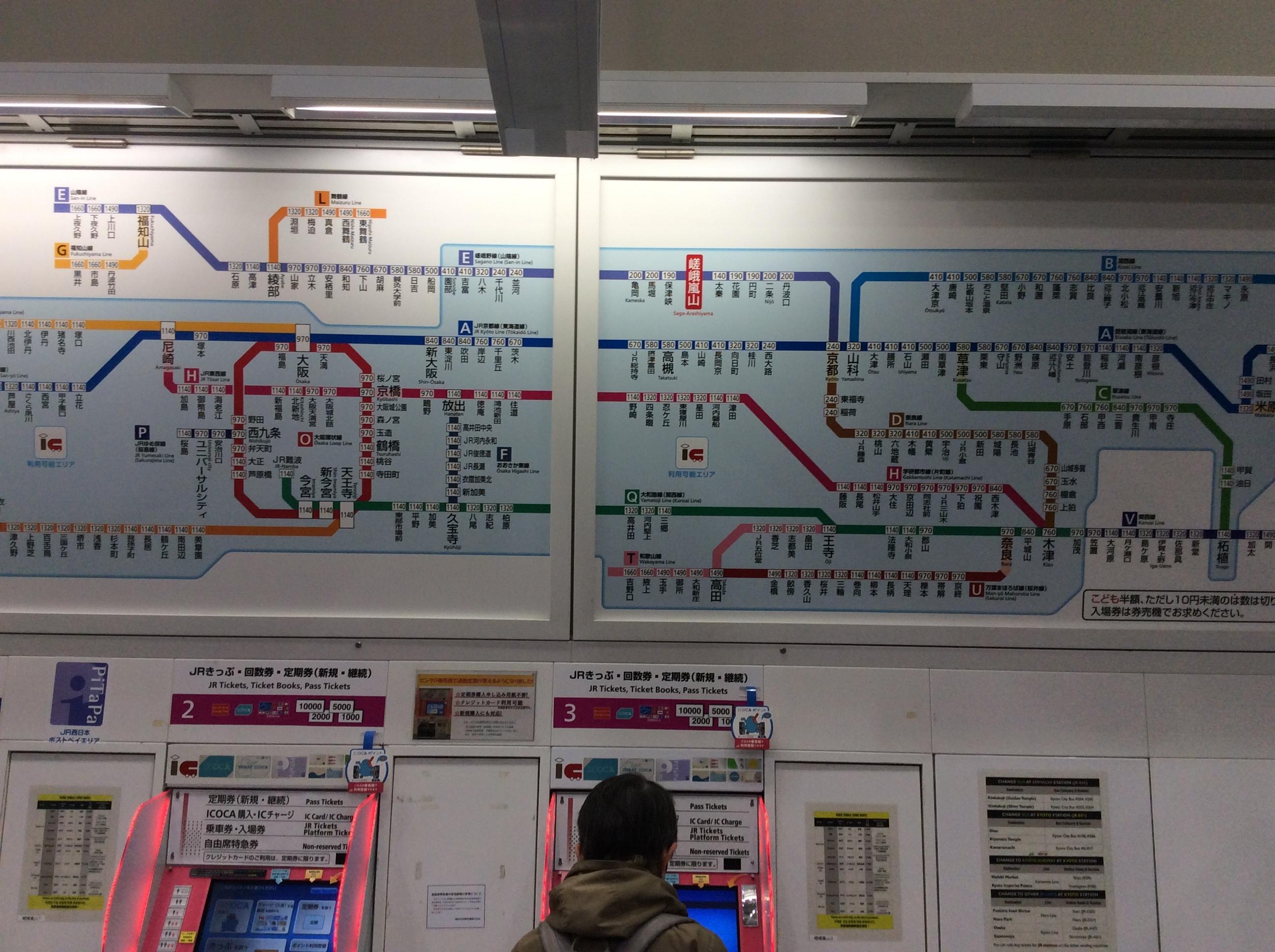 JR嵐山駅の路線案内図