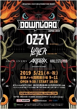 DOWNLOAD JAPAN 2019、第1弾ラインナップ発表! - 管理人音楽話
