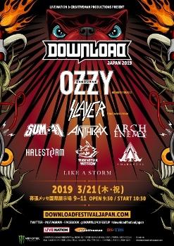 downloadfestival_japan_20181210_2.jpg