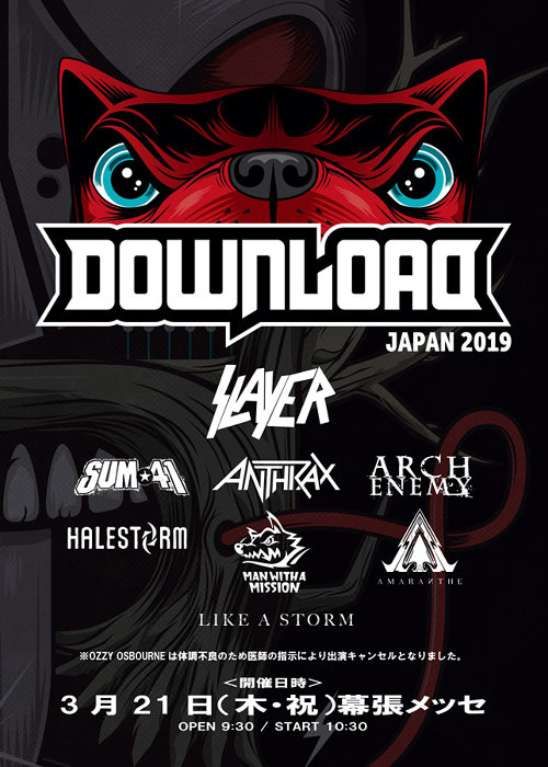 downloadjapan190219.jpg