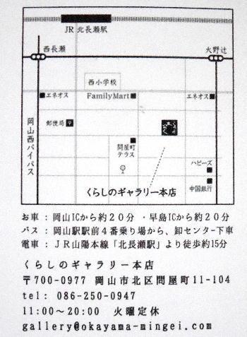作品展2-4