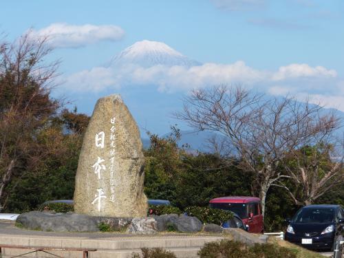 201日本平1