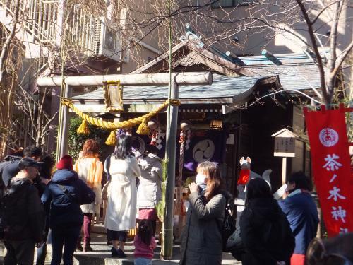8茶ノ木神社