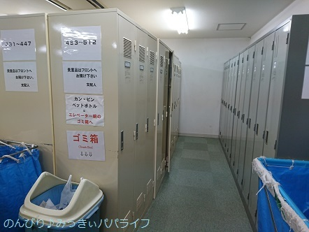 akasaka201802.jpg