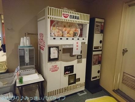 akasaka201803.jpg