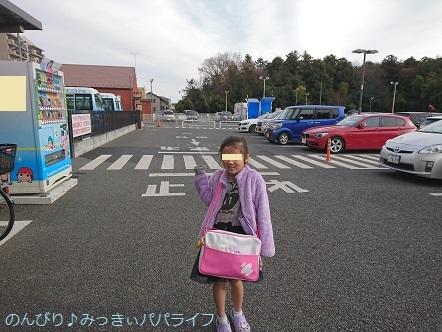 eiryoku201801.jpg
