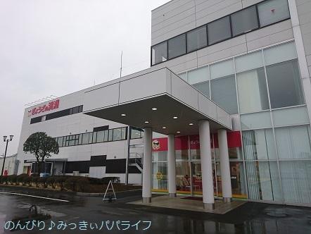 gyozanomanshufactory01.jpg