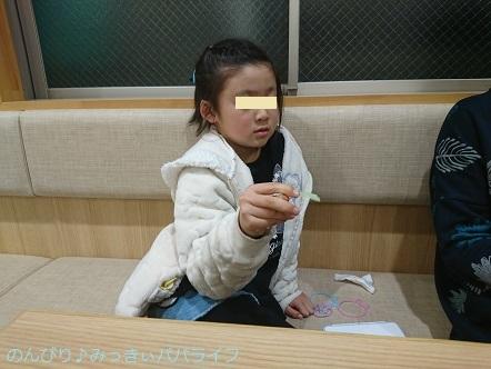 gyusuki01.jpg