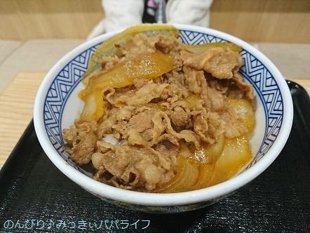 gyusuki03.jpg