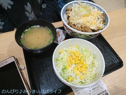 gyusuki05.jpg