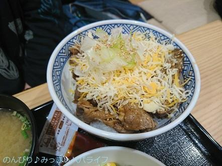 gyusuki06.jpg