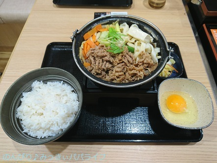 gyusuki07.jpg