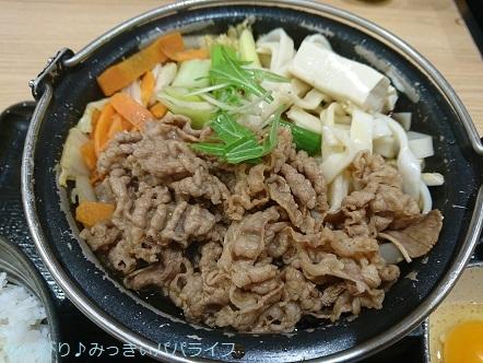 gyusuki09.jpg