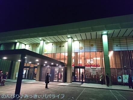 haradatomoyo01.jpg