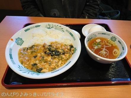 hidakaya20190201.jpg