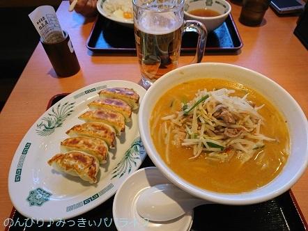 hidakaya20190204.jpg
