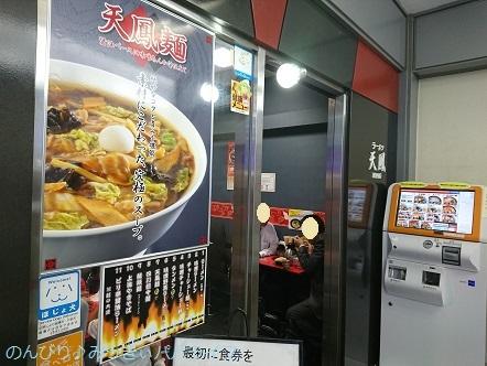 hiroshima201810002.jpg