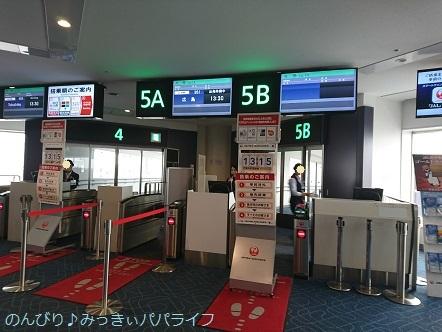 hiroshima201810005.jpg