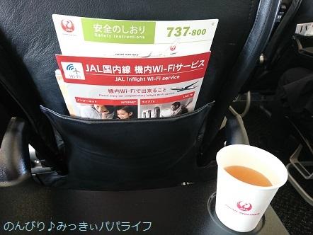 hiroshima201810006.jpg