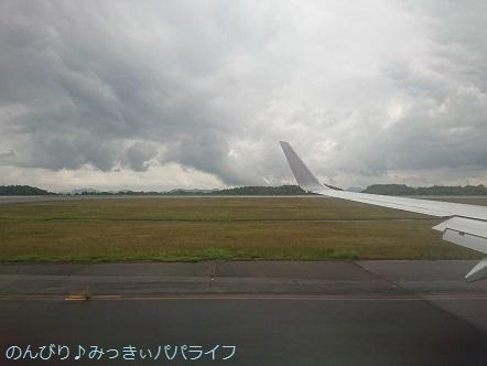 hiroshima201810008.jpg