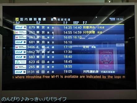 hiroshima201810010.jpg