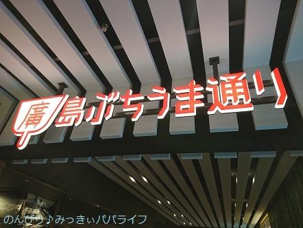 hiroshima201810012.jpg