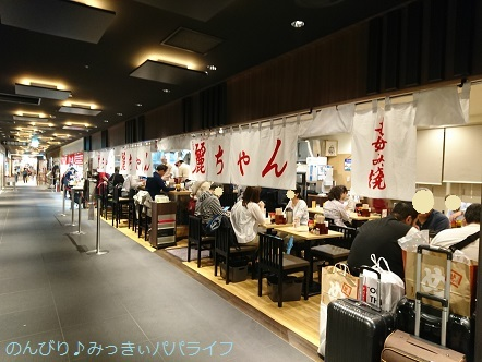 hiroshima201810013.jpg