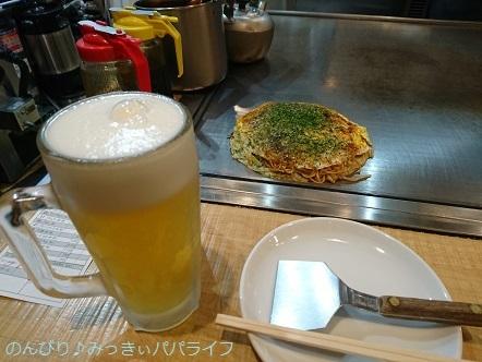 hiroshima201810015.jpg