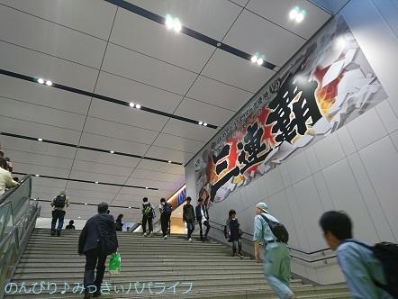 hiroshima201810020.jpg