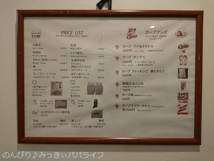 hiroshima201810027.jpg