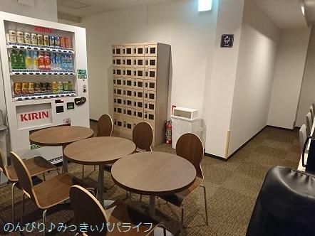hiroshima201810035.jpg
